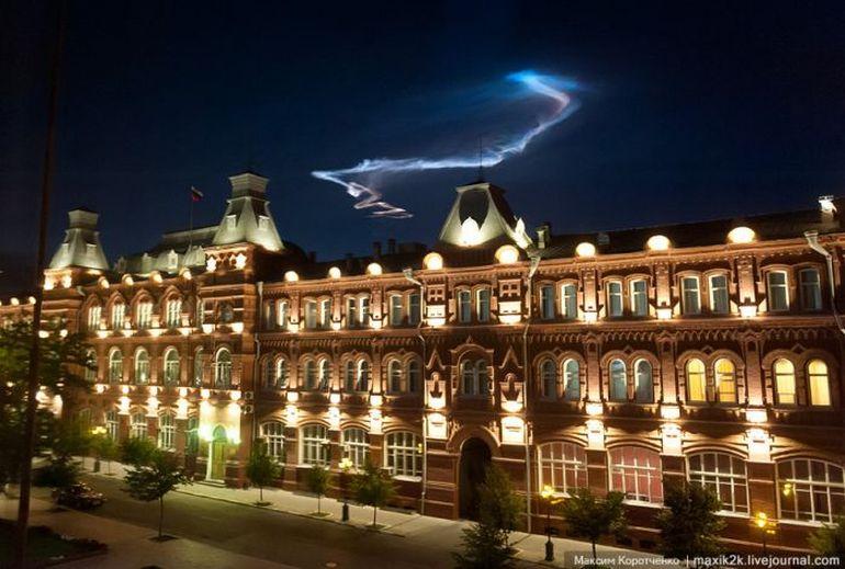 Misterioso oggetto volante avvistato in Russia